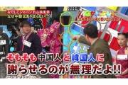 東京大学・玉井教授「謝ったら死ぬ病気にかかっているのか?」…誤報を認めない朝日新聞記者に厳しいツイート