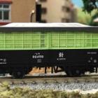 『KATO トラ90000 増備』の画像
