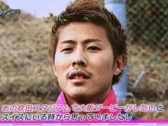 セレッソ柿谷「吹田スタジアムで大阪ダービーがしたいと、スイスにいるときから思っていた」