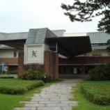 『名門コースが目白押し!        名コース設計者・井上誠一氏監修のゴルフ場をいくつご存知ですか? 【ゴルフまとめ・ゴルフ練習場 東京 】』の画像