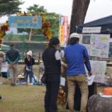 『西駒祭絶景マルシェでPR活動』の画像