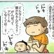 次男、保育園までの道のり⑨【ママの在宅ワーク】