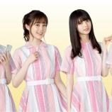『【乃木坂46】エッッ!!これは流出!!??『26thシングル』新制服か!!??』の画像