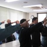『11/10・11/24 豊川支店 安全衛生会議』の画像