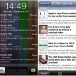 『好きなブログの更新をiPhoneにプッシュ通知させる方法』の画像