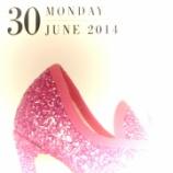 『6月30日』の画像