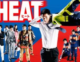 フジテレビの大爆死ドラマ「HEAT」、映画化白紙wwwwww