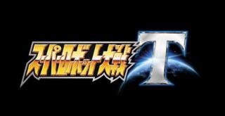 スパロボ最新作『スーパーロボット大戦T』がPS4/Switch向けに発売決定!「カウボーイビバップ」「レイアース」などが初参戦!