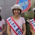 2013年 第40回藤沢市民まつり2日目 その32(海の女王パレードの12(荒川千登勢))