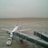 『がんばれ!神戸空港』の画像