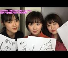 『【HELLO! DRIVE! -ハロドラ-#309】工藤遥・小関舞・広瀬彩海』の画像
