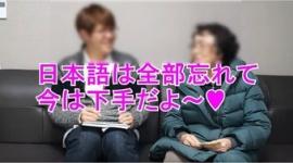 【韓国】「連行された慰安婦はいない」 毒キノコのように広がる親日YouTuber