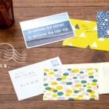 『ポストカード料金で送れる、かわいいデザインの「DMレター」が人気です。』の画像
