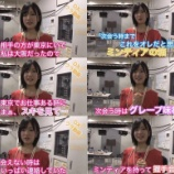 『【元NMB48】須藤凜々花『彼氏に貰ったミンティアをお守りにして握手会に参加していた・・・』【動画あり】』の画像