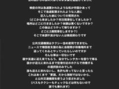 【新型コロナ】 日本医師会「もうこれ無理かも」⇒ 医療危機的状況宣言!!!!