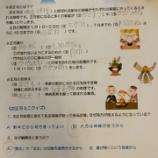 『【川崎】こま作りに挑戦!』の画像