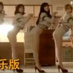 【動画】中国、K-POPの伴奏なしバージョンが中国ネットで「笑い死にしそう」と話題に [海外]