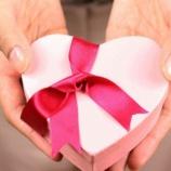 『【モテないお前らに朗報w】バレンタインチョコを簡単に得る方法を伝授してやる』の画像