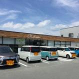 『【開店】セブンイレブン浜松市野店跡地に出来たオシャレカフェ「Ripple(リプル)」に行ってきた - 東区市野町』の画像