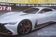 2019年 次期GT-Rの予想CGをご覧ください