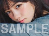 【日向坂46】Platinum FLASH Vol.13 表紙のきょんこが可愛すぎて買うしかねwwwwwwww