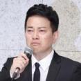 宮迫博之さん、驚きの『最高年収』を明かす! なお、現在はカツカツの状況だという…