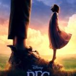 『孤独な少女と巨人の絆。。。映画『オ・ヤサシ巨人BFG』トレーラー!』の画像