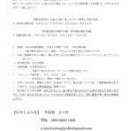 雪技塾 古川昇のブログ