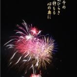『西村由紀江さんのオンラインレッスン』の画像