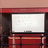 『【乃木坂46】齋藤飛鳥、握手会場に到着!ホワイトボードのメッセージがどんどん変わっていって面白いwwwwww』の画像