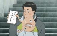 『寄生獣』7話、ジョー(アゴ)の声優は男性ですよ~!CVは村瀬歩さん。