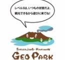 桜島の噴石、3キロ先の民家のそばに 落下痕は直径6m