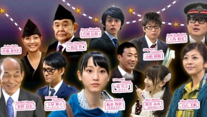 SKE松井玲奈がメ~テレ50周年特別番組「名古屋行き最終列車」に出演