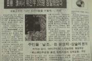 「慰安婦」韓国側の政治利用を許すな…最初に嘘をついた朝日新聞が誤報を認めるしかない・池田信夫