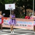 2013年横浜開港記念みなと祭国際仮装行列第61回ザよこはまパレード その88(崎陽軒)