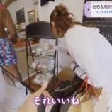 『【乃木坂46】白石と松村がハワイで運営・菊地さんに選んだプレゼントがこちらwwwwww』の画像