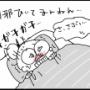 風邪ひいてまんねん