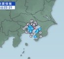 東京湾にて地震多発