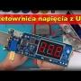 ステップアップ/ダウン DC-DCコンバータ HW-132 の検証