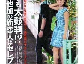 """安倍なつみ出産で再燃?夫・山崎育三郎の""""二股疑惑""""www"""