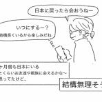 ハイブリッドキッズ育児日誌〜コレってあるあるですか?〜