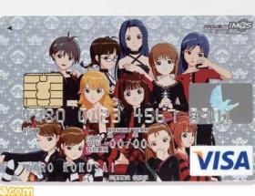 【悲報】日本人がアイマスVISAカードを米国で使用した結果wwww