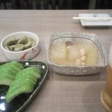 『梅雨時期には「ウリ」と「緑のお豆さん」を。梅雨の漢方・薬膳』の画像