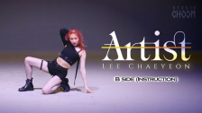 IZ*ONEイ・チェヨン、「Instruction」カバーダンス動画公開【Artist Of The Month】