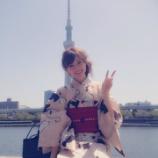 『【乃木坂46】『浴衣まいやん×スカイツリー』夏だねぇ・・・』の画像