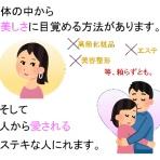 嵐の櫻井翔(さくらいしょう) の性格の意外なイチメンに迫る ブログ