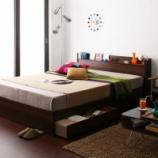 『Francfranc(フランフラン)の家具・雑貨を使ったインテリア参考画像集 【インテリアまとめ・一人暮らし ブログ 】』の画像