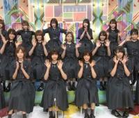 【欅坂46】うたコン!欅坂メンバーと丘みどりが中山美穂のあの大ヒット曲を歌い上げる!