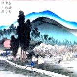 『高専の行方(2050回記念)(9)』の画像