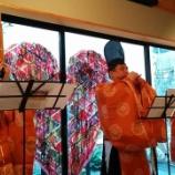『第26回 身体に美味しい文化講座 雅楽と料理を楽しむ夕べ【5】江戸-前期-の雅楽』の画像